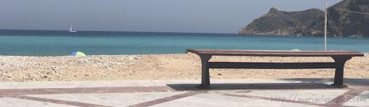 conflicto-pareja-vacaciones-verano